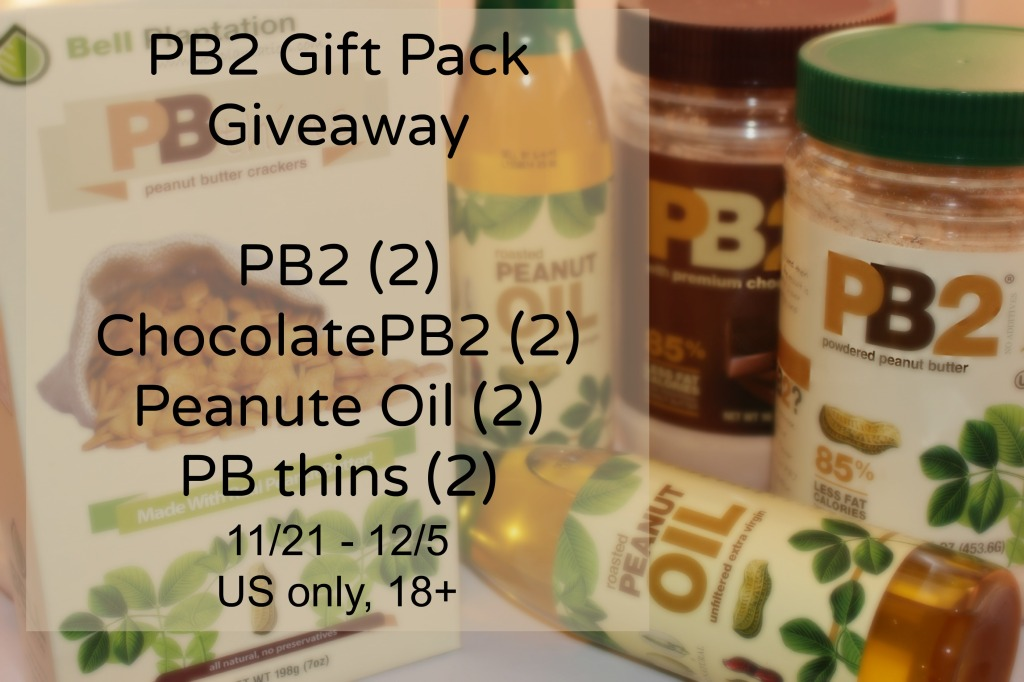 PB2 Gift Pack Giveaway