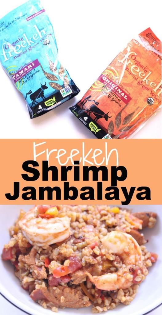 Freekeh Shrimp Jambalaya #lovefreekeh #freekeh